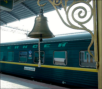 how to get to Siberia by train